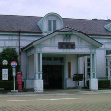大正時代の洋館の駅舎