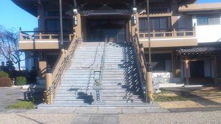 吉根観音寺
