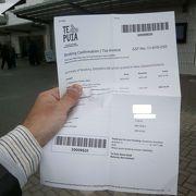 テ・プイアのHPから予約がおススメ!割引があります。 ~ロトルアの観光名所、 テ・プイア~