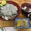 写真:山武水産