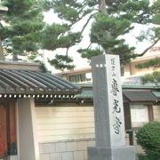 加賀千代女の塚があります