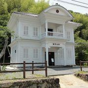 高知県最古の洋館です