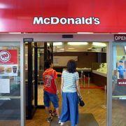 マクドナルド 熱海駅前店の朝食