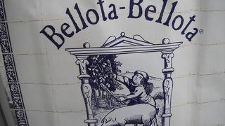 Bellota-Bellota