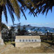 城跡に整備された眺めのよい公園