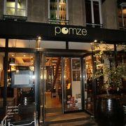 パリのディナー。落ち着いて食事ができます