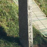 佐倉城下の武家屋敷