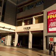 日吉駅前の庶民的なショッピングセンター