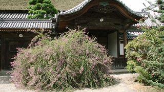 萩原寺宝物館