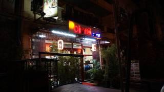 おいしい寿司 (ラタ店)