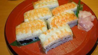海鮮食楽 生栄丸