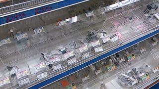 梅澤無線電機 (札幌営業所)