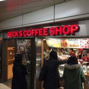 便利な場所にある喫茶店