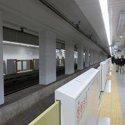 東京メトロ駅からゆりかもめに乗り換え