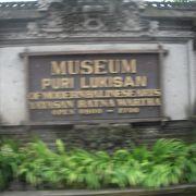 ウブドの中心部にあり、緑豊かな中庭の中に3棟の建物が点在しているバリ絵画の美術館です。