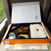 事前に予約しておいた松阪牛ステーキ弁当