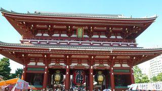 日本を代表する観光地