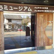 犬山城下町のジオラマあり。