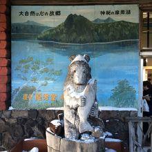 熊と鮭の像がホームにありました。