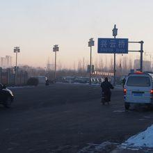 大同のバスターミナル