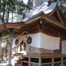 中之嶽神社
