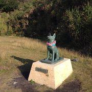 実在の犬・マリリンの像