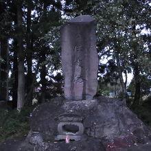 戸ノ口原古戦場