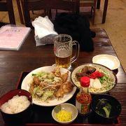 沖縄料理のお食事処