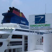 シンガポール クルーズセンター