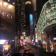 香港で飲むならこの場所