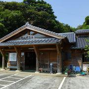 屋久島で温泉に入りたくなったら!