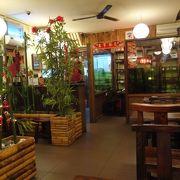 オーガニックカフェ
