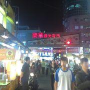 地元向けの夜市、台湾リピーターは行ってみて