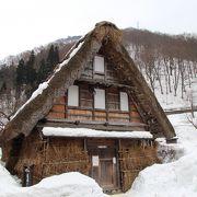 五箇山・菅沼合掌造り集落の塩硝づくりの資料館