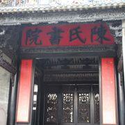 広州の定番観光スポットの一つ