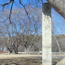 武蔵国分寺跡石碑