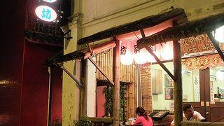 中国系麺類や餃子が主体のお店。でも、餃子をつまみにビールで一杯は出来ません。