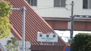 鉄道交通の要衝の地、寄居駅