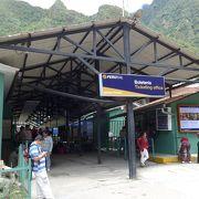 ペルー・レイルのマチュピチュ駅
