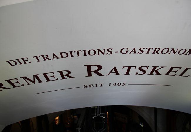 定番ドイツ料理ならここ