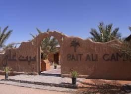 Bait Ali Lodge, Rum