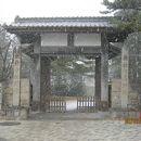 大手門(福島県相馬市)