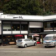 永平寺ライナーの乗車場の前にあります