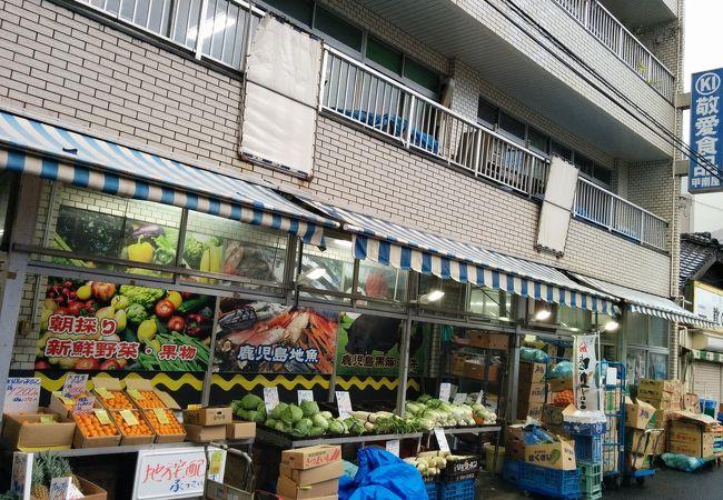 ~地元特産物の朝市~★☆野菜や魚などが安く買えます☆★