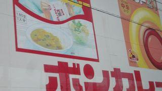 大塚食品株式会社 (鳴門工場)