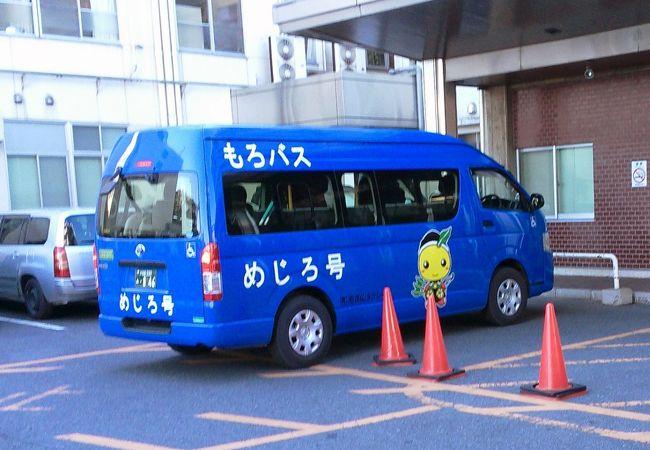 毛呂山町町内循環バス もろバス