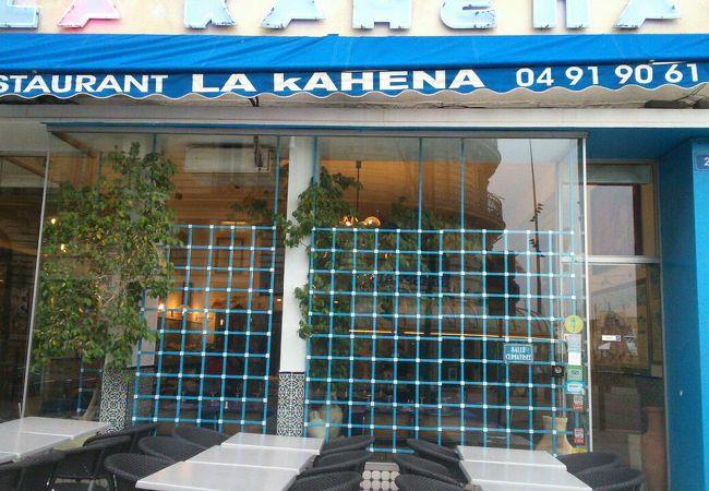 La Kahena