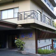 箱根湯本温泉の日帰り入浴施設