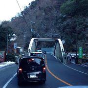 箱根湯本駅から25分程度