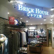 レミィ五反田のシャツ店